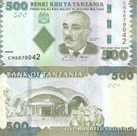 "Tanzania 500 Shillings Pick #: 40 2010 UNC Green Abeid Amani Karume; Crest; Dar Es Salaam University; Teachers & StudentsNote 4 1/2 "" x 2 1/4"" Africa J. Nyerere (I believe)"