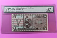 Military Payment Certificate Series 661 $5 PMG 67 EPQ Superb Gem Unc Beautiful