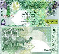 """Qatar 5 Riyals Pick #: 29 (New Variety) 2015 UNC Green Designs; Crest; Camel and other national animals; museumNote 5 1/2"""" x 2 1/2"""" Asia and the Middle East Falcons Head"""
