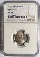 Thailand Be24681925 Rama Vi 14 Bath Silver Coin