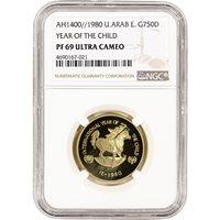 Collectorscom Coins World Coins United Arab Emirates