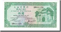 5 Patacas Macau Banknote, 1981-08-08, Km:58a