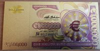 Europe - 24 Karat Gold Plated Novelty 1 Million Euro Novelty Fun Item!