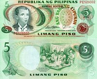 """Philippines 5 Piso Pick #: 160d 1978+ UNCOther Sign Set 10 Green Andres Bonifacio; Crest; Scene of the Katipunan OrganizationNote 6 1/2"""" x 2 1/2"""" Asia and the Middle East None Discernible"""