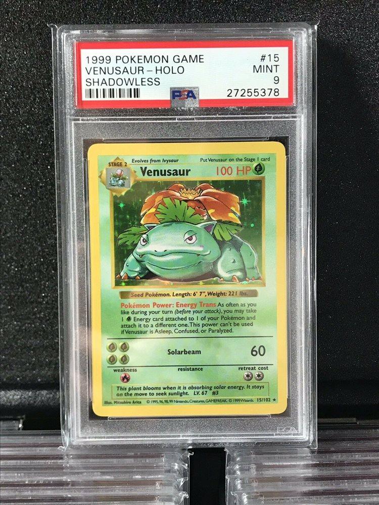POKEMON 4X COSMOG 69//181 COMMON NM CARD  TEAM UP