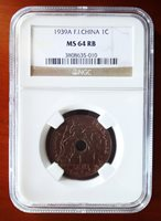 1939A French Indo China 1c NGC MS64 RB France Colony Chinese Vietnam Cent Coin