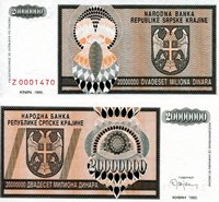 "Croatia 20,000,000 Dinara Pick #: R13 1993 UNCOther Regional Issue BlackPeach Coat of Arms; Artistic designNote 5 1/2"" x 2 1/2 "" Europe Spiral square designs"