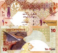 """Qatar 10 Riyals Pick #: 30 2008 UNC Brown/Peach Designs; Crest; Dhow shipNote 5 3/4"""" x 2 3/4"""" Asia and the Middle East Falcons Head"""