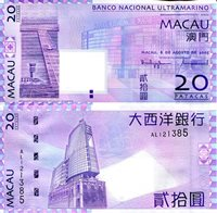 "Macao 20 Patacas Pick #: 81a 2005 UNC (capping at security strip)Other Bank Nacional Ultramarino Lavender Macau international airport building and runway; BNU Bank BuildingNote 5 1/2"" x 2 3/4 "" Asia and the Middle East Flower"