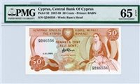 52, 50 Cents Cyprus, 1987-89