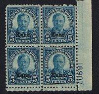 Sc. 663 1929 Kansas Overprint Issue. F-VF never hinged plate block. Catalog value....$300.00 Net Price.....$240.00