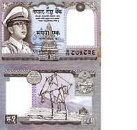 """Nepal 1 Rupee Pick #: 16 1972 aUNC (Foxing - see scan)Other Central Bank of Nepal - Sign 8 (Yadav Prassad Pant) Light Brown King Mahendra Vira Vikrama; Wooden rotary swing; CrestNote 4 1/4"""" x 2 3/4"""" Asia and the Middle East Plumed Crown"""