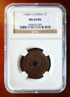 1938A French Indo China 1c NGC MS64 BN France Colony Chinese Vietnam Cent Coin