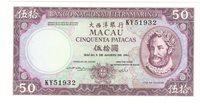 50 Patacas 1981 Macau