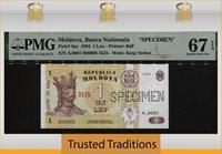 1 Leu 1994 Moldova King Stefan Specimen Pmg 67q Scarce Only 1 Graded!