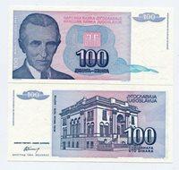 1994 100 Dinaras YUGOSLAVIA Bank Note - UNC - P139
