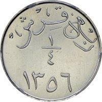 AH1356 Saudi Arabia PCGS SP-65 1/4 Ghir – Ex King's Norton Mint Coll. – KM 19.1
