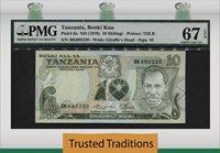 10 Shilingi 1978 Tanzania President J Nyerere Pmg 67 Epq Rare Sig!