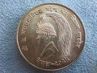 elf Nepal 10 Rupees 1968  FAO Silver