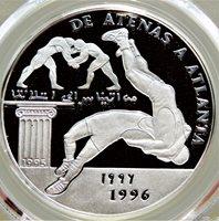 RARE Sahrawi Arab DemRep (W Sahara) 500 PTAS 1996 Oly PCGS PR67 DCAM Silver Coin