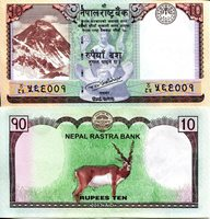 """Nepal 10 Rupees Pick #: 77 2017 UNC Peach/Light Green Mt. Everest; Statue of Vishnu on Garuda; AntelopeNote 5 1/4"""" x 2 3/4 """" Asia and the Middle East Flower"""