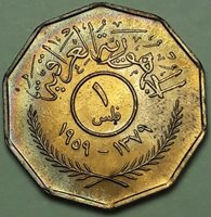1959 MIDDLE EASTERN 1 FILS BU UNC SUBTLE RAINBOW CRESCENT TONED COLORING (MR)