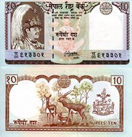 """Nepal 10 Rupees Pick #: 31c 1985-87 UNCOther Sign 10 Brown/Green King Birendra Bir Bikram; vishnu on Garnda (statue); Antelope; CrestNote 5 1/4"""" x 2 3/4 """" Asia and the Middle East Plume hat that is worn by King"""