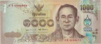 1000 Baht Undated Thailand Banknote