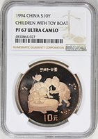 China 1994 Silver 10 Yuan Children With Toy Boat KM-693 NGC Proof-67 UC (Toned)