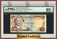 1/2 Dinar 1975-92 Jordan Pmg 65 Epq Gem Pop One Finest Known!