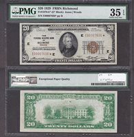 Fr#1870-E* $20 1929 E00007636* 35EPQ Richmond STAR Only 21 in all grades at PMG (12/18) only ONE 45EPQ FINER