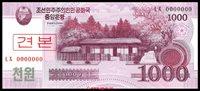 1000 Won 2008 Nord Korea