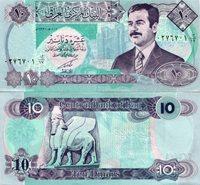 SADDAM IRAQ IRAQI NOTE 10 DINAR P81 - 1991 UNC BANKNOTE MONEY - CONSECUTIVE NOTES