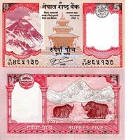 """Nepal 5 Rupees Pick #: 60b 2010 aUNC (Small corner issues) Red Mt. Everest; Temple in the background; Yak; Nepalese coat of armsNote 4 3/4"""" x 2 3/4"""" Asia and the Middle East Flower (Rhododendron)"""