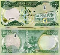 IRAQ Dinar - NEW 2013-2014 10 000 Note Issue with Improved Security Features
