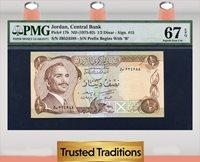 1/2 Dinar 1975-92 Jordan Pmg 67 Epq Superb Gem Top Population!