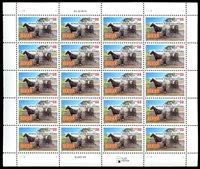 Rural Free Delivery Sheet of Twenty 32 Cent Postage Stamp Scott 3090