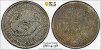 1898 China Chihli 10 Cents PCGS VF