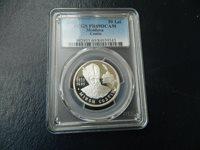 PCGS MOLDAWIEN MOLDOVA 50lei Miron Costin silver mintage 500pcs