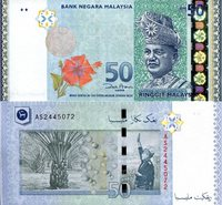"""Malaysia 50 Ringgit Pick #: 50 2009 UNCOther BNB# 152 Aqua/Green Tuanku Abdul Flower; Hologram security strip; Malaysia's first president declaring independence; TreesNote 5 3/4"""" x 2 3/4"""" Asia and the Middle East T. A. Rahman"""
