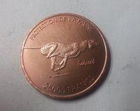 Very Rare 2007 Senegal Copper 25000 fr essai pattern Cheetah- Fauna