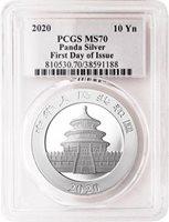 2020 10 Yuan Silver Panda PCGS MS70 FDOI Signed by Cheng Chao