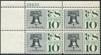 U.S. #C57 10c Liberty Bell Plate Block of 4