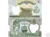 NEPAL 2 Rupee Unc paper money p29 Note LEOPARD Banknote