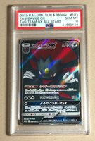 Pokemon Card Japanese MINT Welder SR 200//173 SM12a