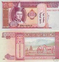 P63 MONGOLIA 20 TUGRIK BANK NOTE MONEY