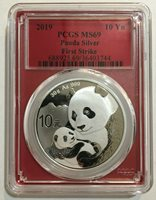 All-red PCGS holder - 2019 Silver Panda 30g MS69 - First Strike