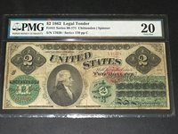 1862, $2 Legal Tender Note, PMG 20, Very Fine, Fr #41
