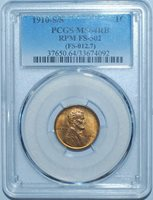 1910 S/S PCGS MS64RB FS-502 Red and Brown Repunched Mintmark RPM Lincoln Cent
