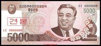 5000 Won 2008 Nord Korea
